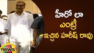 Harish Rao Legendary Entry At Telangana Cabinet Ministers Oath Ceremony | Telangana News |Mango News - MANGONEWS