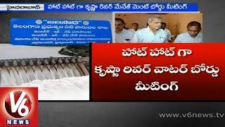 Krishna River Water board held meet with both state ofiicials to resolve problems - V6NEWSTELUGU