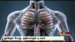Fascinating Facts 27-08-2014 Puthiya Thalaimurai Tv Show