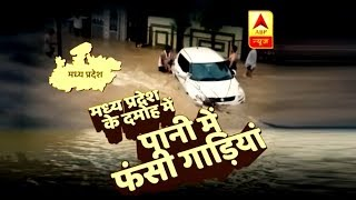 Odisha: Train gets stuck as railway truck waterlogged due to massive rains - ABPNEWSTV