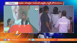 Manda Krishna Madiga Fires on TRS Govt | Mahakutami Public Meeting at Gadwal |iNews - INEWS