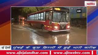 video : मुंबई के कुछ हिस्सों में हुई भारी बारिश