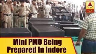 Kaun Jitega 2019: Mini PMO being prepared in Indore ahead of PM Modi's visit - ABPNEWSTV