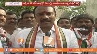 Congress Leaders Sudheer Reddy Face To Face Over Election Campaign In LB Nagar | iNews - INEWS