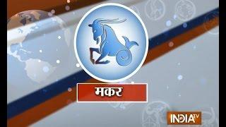 Bhavishyavani- Capricorn October 22, 2014 - INDIATV