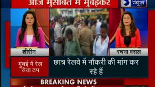 मुंबई में नौकरी की मांग को लेकर छात्रों का रेल रोको आंदोलन, रोकी ट्रेन - ITVNEWSINDIA