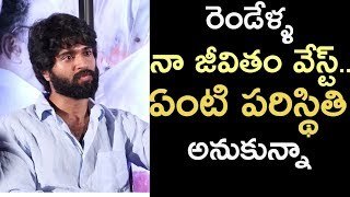 I felt like 2 years of my life was wasted: Vijay Deverakonda | NOTA - IGTELUGU