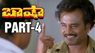 Baasha Telugu Full Movie   Part 4   Rajinikanth   Nagma   Raghuvaran - MANGOVIDEOS