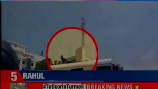 Tuticorin Protest DGP meets CM at secretariat, Home Ministry seeks report from TN Govt. - NEWSXLIVE