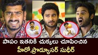 Nannu Dochukunduvate hero & producer Sudheer Babu funny promotional interview | Indiaglitz Telugu - IGTELUGU