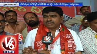 RTC workers held strike against department officials to clear CCS loans - Hyderabad - V6NEWSTELUGU
