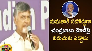 AP CM Chandrababu Naidu Speech at Mamata Banerjee's Dharna | Latest Political News | Mango News - MANGONEWS