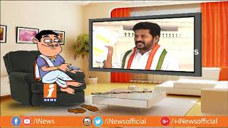 Dada Counter To Congress Leaders Revanth Reddy Over Cases On Jaggareddy | Pin Counter | iNews - INEWS
