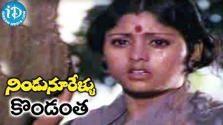Nindu Noorellu Movie Songs - Kondantha Devudavu Video Song   Mohan Babu, Jayasudha   Chakravarthy - IDREAMMOVIES