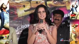 Thikka movie Heroines Speech at Motion Poster launch | Mannara | Larrisa Bonesi | Farah karimi - IGTELUGU