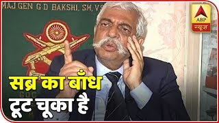 Pakistan will be punished for its crime: General GD Bakshi - ABPNEWSTV