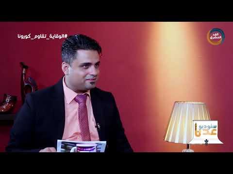 ستوديو عدن | أوضاع الرياضة العدنية.. الحلقة الكاملة (29 مارس)
