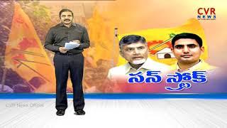 సన్ స్ట్రోక్ | కుప్పం నుంచి లోకేష్.. | Nara Lokesh to contest from Kuppam in 2019 | CVR News - CVRNEWSOFFICIAL