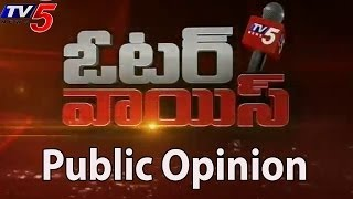 People Opinion On Caste politics - voter Voice - TV5NEWSCHANNEL