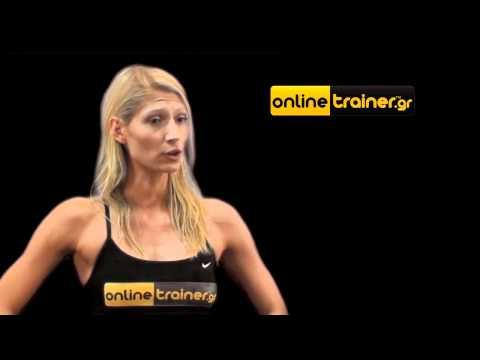 Οnlinetrainer.gr   Ο προσωπικός σου γυμναστής