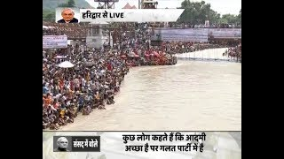 ABP News LIVE | #AtalBihariVajpayee's ashes to be immersed in Haridwar | Amit Shah, Rajnath Singh - ABPNEWSTV