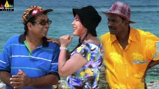 Evadi Gola Vaadidi Movie Scenes | Brahmanandam and Kovai Sarala Comedy | Sri Balaji Video - SRIBALAJIMOVIES