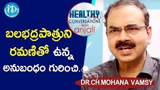 బలభద్రపాత్రుని రమణితో ఉన్న అనుబంధం గురించి.- Dr.Ch.Mohana Vamsy | Healthy Conversations With Anjali - IDREAMMOVIES