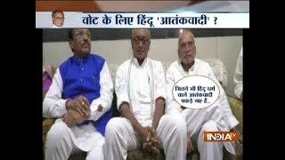 Digvijaya Singh's controversial remark on 'Hindu terror' draws controversy - INDIATV