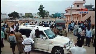 అనంతపురంలో టీడీపీ, వైసీపీ వర్గాల మధ్య ఘర్షణ.. | Clash between TDP & YCP in Anantapur | CVR News - CVRNEWSOFFICIAL
