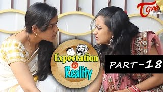Expectation Vs Reality | Sankranthi Special | Episode #18 | Telugu Comedy Web Series  by Ravi Ganjam - TELUGUONE
