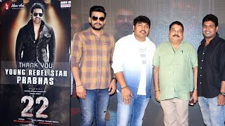 22 Movie Press Meet | Rupesh Kumar | Saloni Misra | TFPC - TFPC