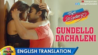 Gundello Dachaleni Video Song with English Translation | Kothaga Maa Prayanam Songs | Yamini Bhaskar - MANGOMUSIC