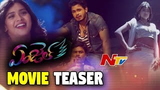 Angel Movie Teaser ||  || Heeba Patel, Naga Anvesh || NTV - NTVTELUGUHD
