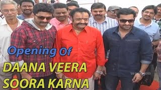 Daana Veera Soora Karna Movie Opening    Jr NTR, Kalyan Ram - SRIBALAJIMOVIES