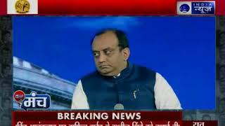 India News Manch: रणदीप सुरजेवाला बोले पठानकोट में पाकिस्तानी आतंकियों ने हमला किया - ITVNEWSINDIA