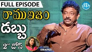 RGV About Money - డబ్బు - Full Episode | Ramuism 2nd Dose | #Ramuism | Telugu - IDREAMMOVIES