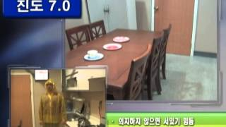 체감 기상정보 [지진]