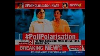 Poll Polarisation: Yogi Adityanath to Mayawati to Navjot Sidhu Hindu terror farce for votes - NEWSXLIVE