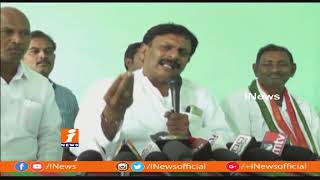 Congress Leader Byreddy Rajasekhar Reddy Comments On AP CM And YS Jagan | iNews - INEWS