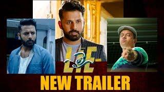 #LIE release date trailer || LIE new teaser || Nithiin || Arjun || Hanu Raghavapudi || #LIEOnAug11th - IGTELUGU