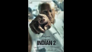 Upcoming film INDIAN 2 Official First Look-Teaser-Trailer | Kamal Hassan | Shankar | Indian 2 Teaser - ITVNEWSINDIA