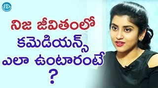 Comedians Are The Most Depressed Persons In Real Life - Manisha Raj || #2Countries || Talking Movies - IDREAMMOVIES