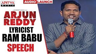 Lyricist Ram Babu Speech @ Arjun Reddy Audio Launch || Vijay Devarakonda || Shalini - ADITYAMUSIC