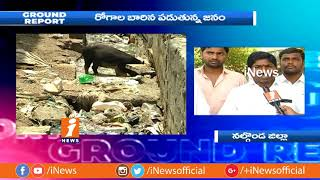 Munugode Villagers Suffer With Drainage And Lack Of Facilities In Nalgonda | Ground Report | iNews - INEWS