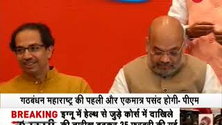 Morning Breaking: Watch top news stories of the day, February 19, 2019 - ZEENEWS
