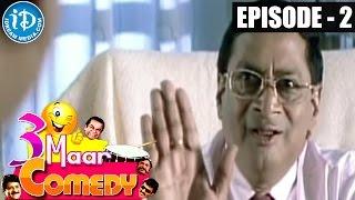 COMEDY THEENMAAR - Telugu Best Comedy Scenes - Episode 2 - IDREAMMOVIES