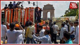तिरंगे में लिपटकर India Gate से होते हुए BJP मुख्यालय  जा रहा Atal Bihari Vajpayee का पार्थिव शरीर - AAJTAKTV