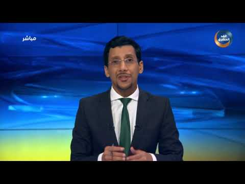 نشرة أخبار الحادية عشر مساءً   الإمارات تستنكر محاولة مليشيا الحوثي محاولة استهداف مكة (22 مايو)