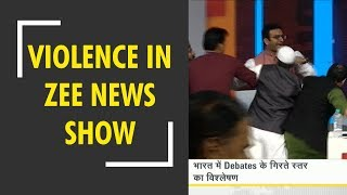 DNA: Violence between BJP spokesperson and Samajwadi party spokesperson in Zee News show - ZEENEWS