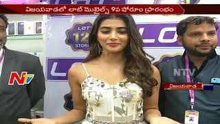 Pooja Hegde Inaugurates LOT Mobile Showroom in Vijayawada || NTV - NTVTELUGUHD